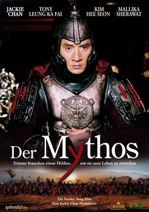 Der Mythos - Plakatmotiv - Bildquelle: Splendid