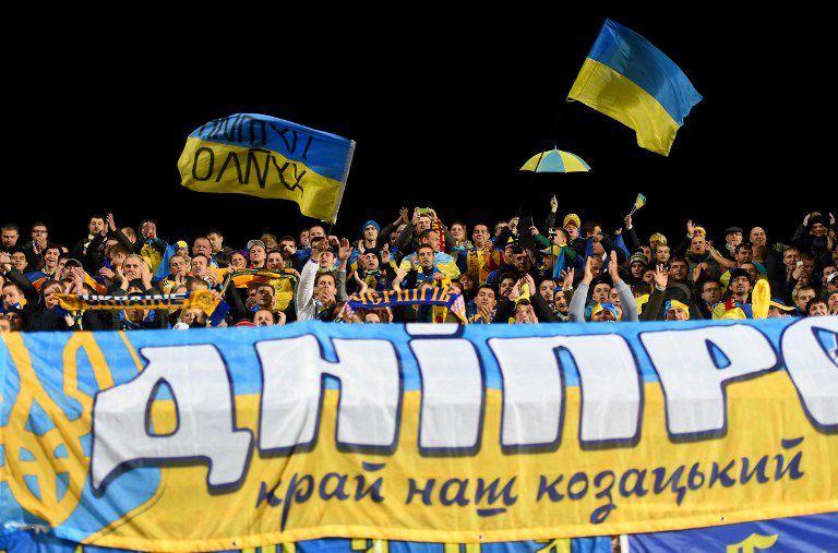 Ukraine_Fans-04-160429-AFP - Bildquelle: AFP