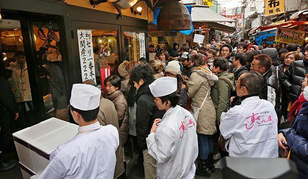 Tsukiji - Bildquelle: dpa