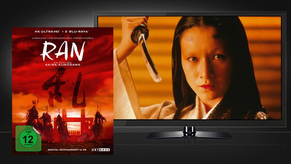 Ran (4K UHD + Blu-ray Disc) - Bildquelle: Arthaus / Studiocanal